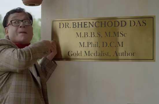 🔱हर हर महादेव - DR . BHENCHODD DAS M . B . B . S , M . MSC M . Phil , D . C . M Gold Medalist , Author - ShareChat