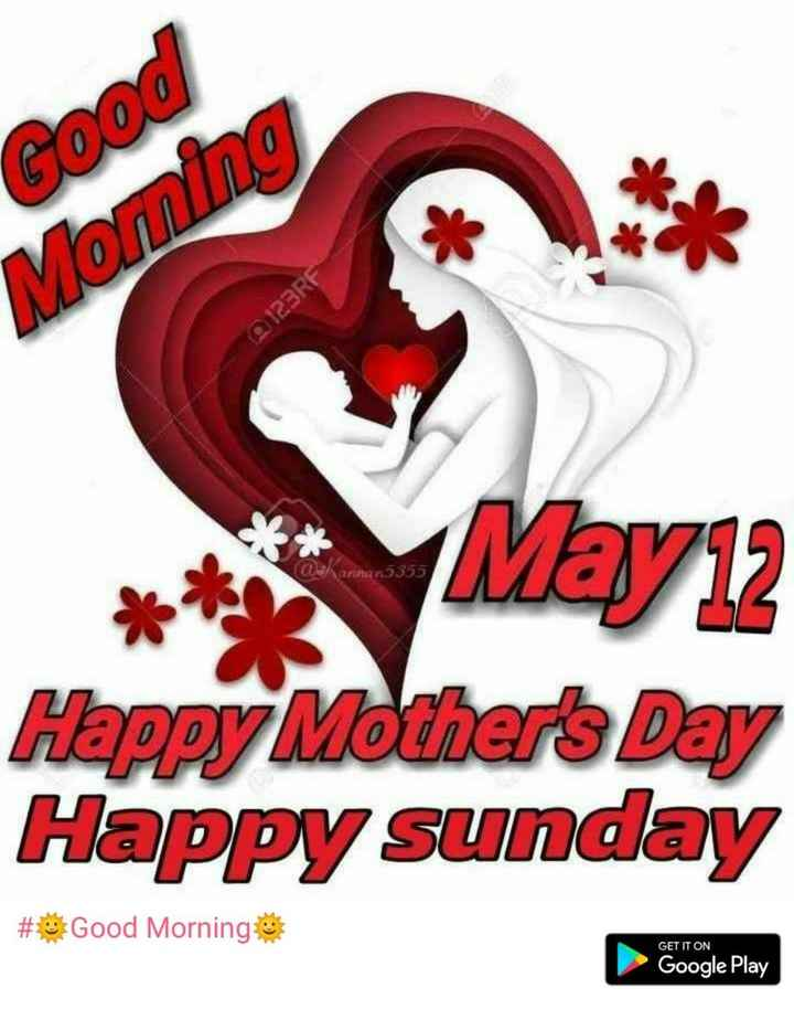 हरियाणवी व्हाट्सएप्प स्टिकर्स - Good Moming 0123RF 5355 * * * May 12 Happy Mother ' s Day Happy sunday # Good Morning GET IT ON Google Play - ShareChat