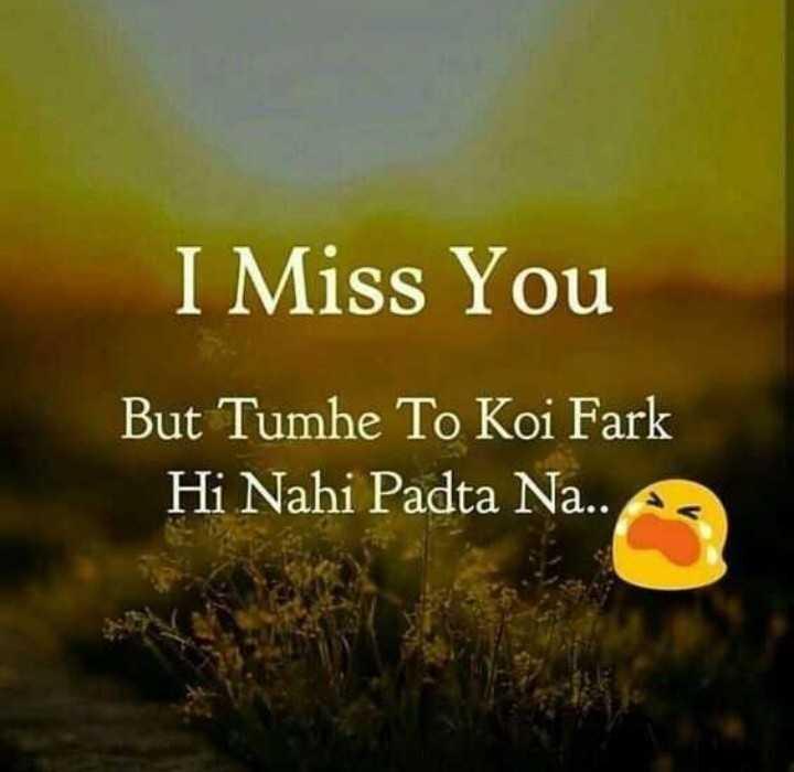 👥हा खेळ सावल्यांचा - I Miss You But Tumhe To Koi Fark Hi Nahi Padta Na . . A - ShareChat