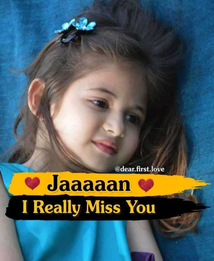 👥हा खेळ सावल्यांचा - @ dear . first . love Jaaaaan I Really Miss You - ShareChat