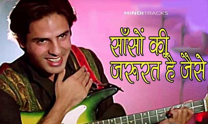 हिंदी गाणे - HINDITRACKS हो । छहा है जो - ShareChat
