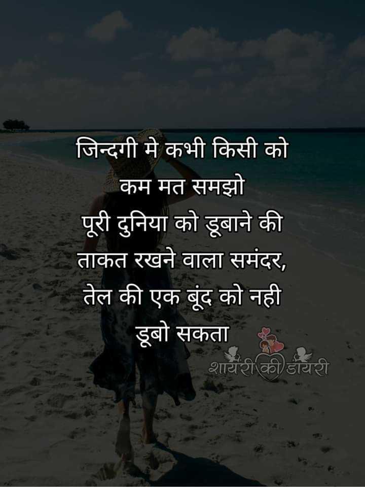 📓 हिंदी साहित्य - ShareChat