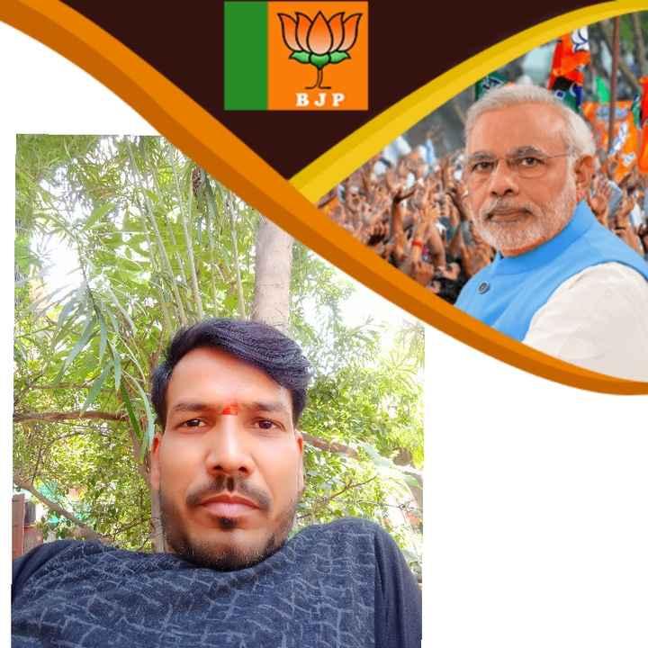 🙏 हिन्दू नवा साल क शुभकामना 🙏 - BJP - ShareChat