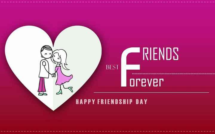 😍 हॅपी फ्रेंडशिप डे - RIENDS BEST orever HAPPY FRIENDSHIP DAY - - - - - - - - - - - - - - - - - - - - - - - - - - - - - - - - - - - - - - - - - - - - - - - - - - - - - - - - - - - - - - - - - - - - - - - ShareChat