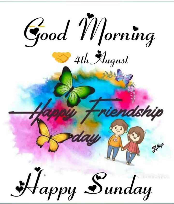 😍 हॅपी फ्रेंडशिप डे - Good Morning 4th August Friendship Aditya Happy Sunday - ShareChat