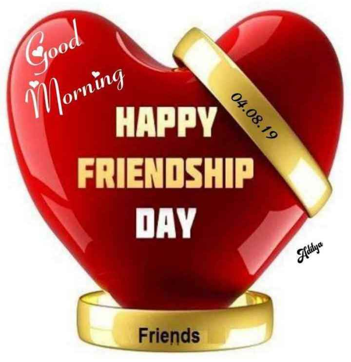 😍 हॅपी फ्रेंडशिप डे - S1000 Morning 04 . 08 . 19 HAPPY FRIENDSHIP DAY Aditya Friends - ShareChat