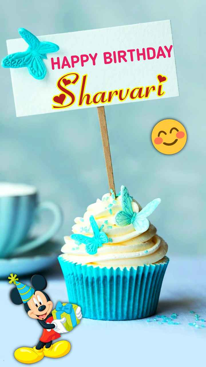 🎂हॅपी बर्थडे - HAPPY BIRTHDAY Sharvari - ShareChat