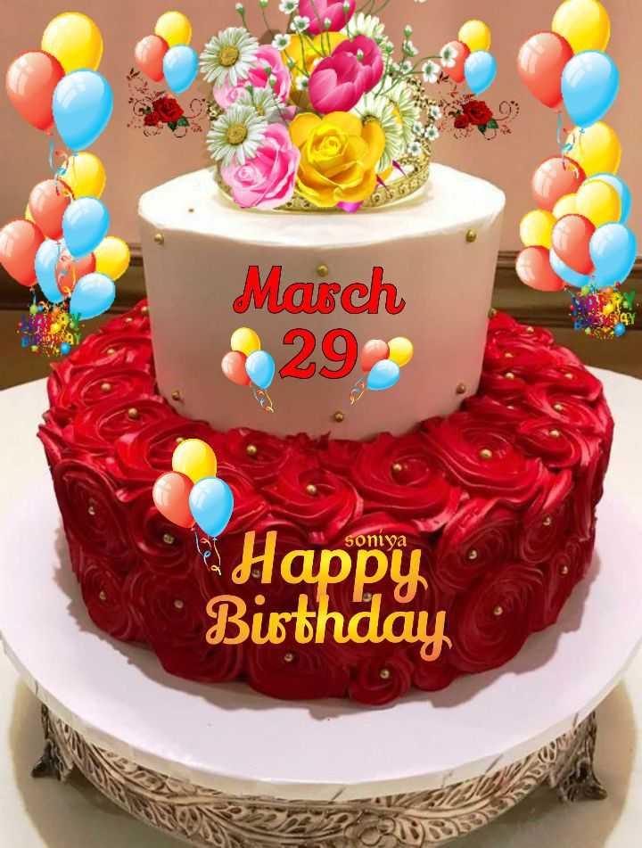 🎂हॅपी बर्थडे - March € 292 soniya . Happy Birthday - ShareChat