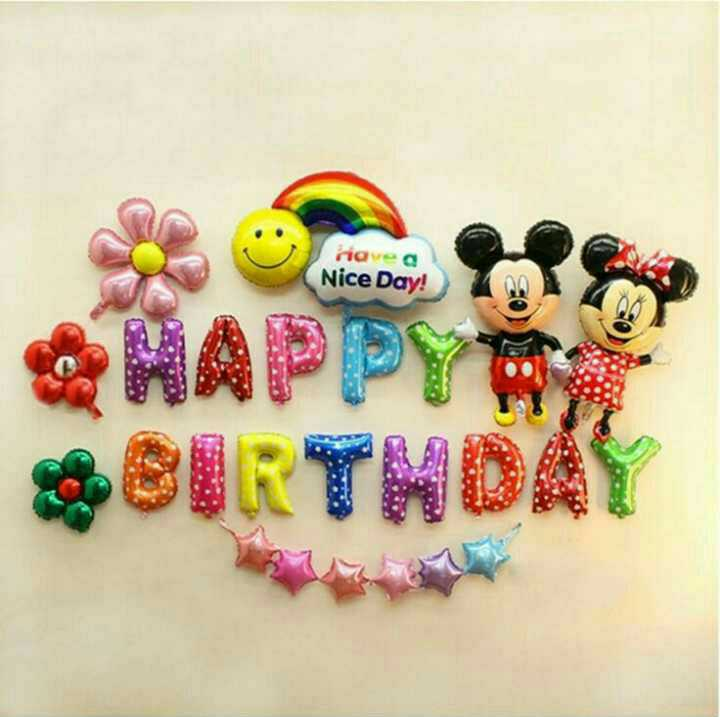 🎂हॅपी बर्थडे - Have a Nice Day ! - ShareChat