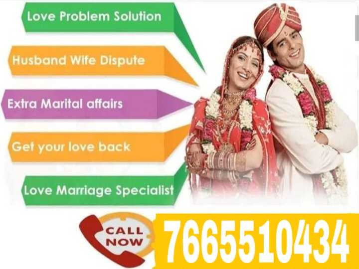 🍎 हेल्थी फ़ूड🍎 - Love Problem Solution Husband Wife Dispute Extra Marital affairs Get your love back Love Marriage Specialist The 7665510434 CALL NOW - ShareChat