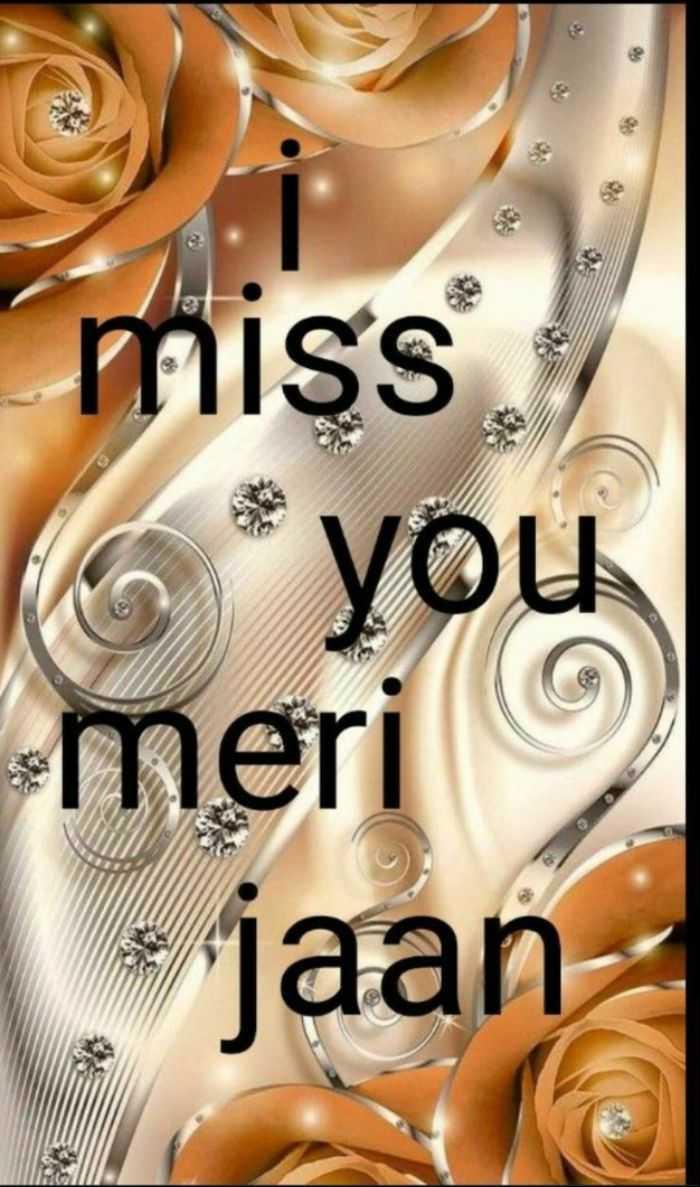 😔हैप्पी कन्फेशन डे - miss you Meri * jaan - ShareChat