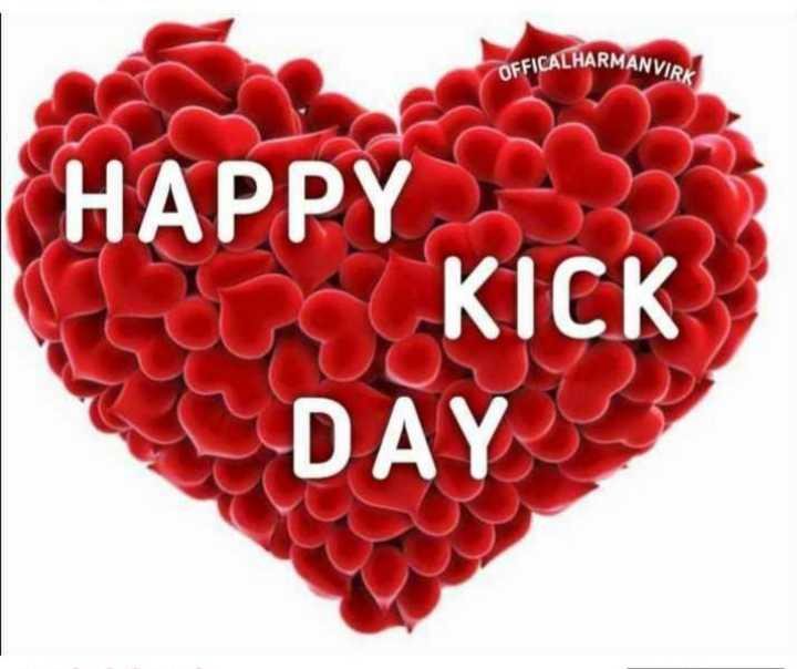 🦶हैप्पी किक डे - OFFICALHARMANVIR | HAPPY KICK DAY - ShareChat