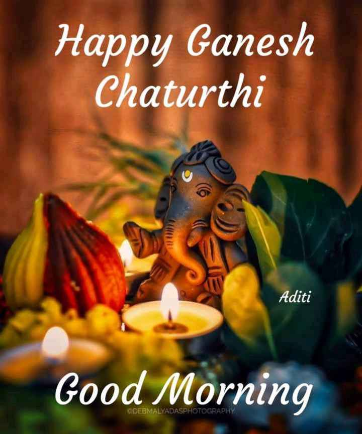 💐हैप्पी गणेश चतुर्थी - Happy Ganesh Chaturthi Aditi Good Morning ODEBMALYADASPHOTOGRAPHY - ShareChat