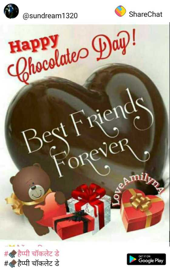 🍫हैप्पी चॉकलेट डे - @ sundream1320 ShareChat Happy Chocolates Day ! Best Friends Forever # uft zichotes # ut thes GET IT ON Google Play - ShareChat