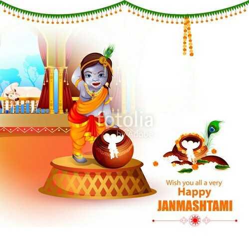 💐हैप्पी-जन्माष्टमी💐 - WWWWWWWW WWWWWW wwwwwwwwwwww Siotolia dobe Wish you all a very Happy JANMASHTAMI - ShareChat