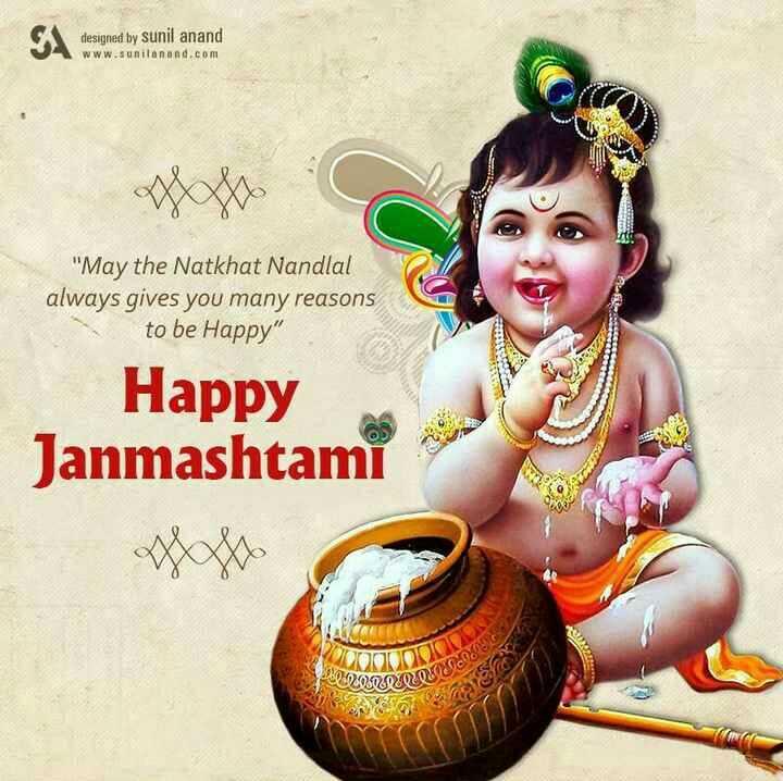 💐हैप्पी जन्माष्टमी - designed by Sunil anand www . sunilanand . com May the Natkhat Nandlal always gives you many reasons to be Happy Happy Janmashtami 20001010 CNICO - ShareChat