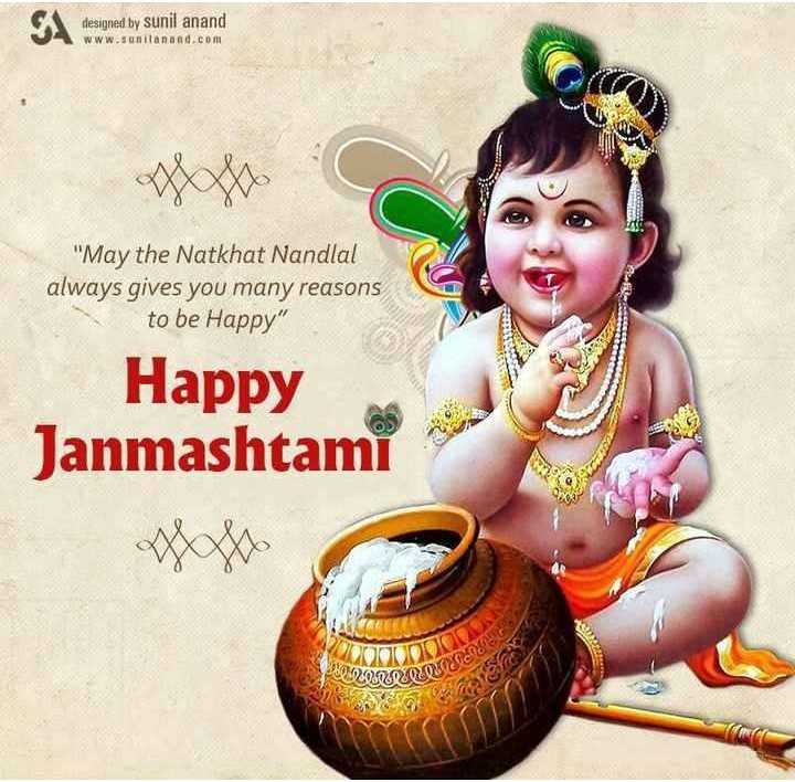 💐हैप्पी जन्माष्टमी - designed by Sunil anand www . sunilanand . com May the Natkhat Nandlal always gives you many reasons to be Happy Happy Janmashtami 400000 SO2000 ya POD . - ShareChat