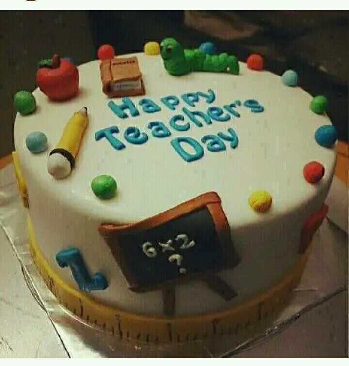 💐हैप्पी टीचर्स डे - Teacher ' s Day - ShareChat