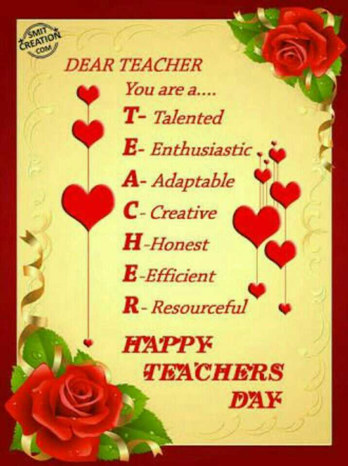 💐हैप्पी टीचर्स डे - SMA CREATION COM DEAR TEACHER You are a . . . . T - Talented E - Enthusiastic A - Adaptable C - Creative H - Honest E - Efficient R - Resourceful HAPPY TEACHERS DAY - ShareChat