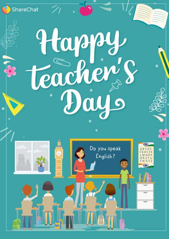 💐हैप्पी टीचर्स डे - ShareChat Sharechat 21 . 6 - COM Happy Teacher ' s . Day . . 00000 0000 Do you speak English ? ABCDE FGHIJK LMNOP ORSTU VWXYZ - ShareChat