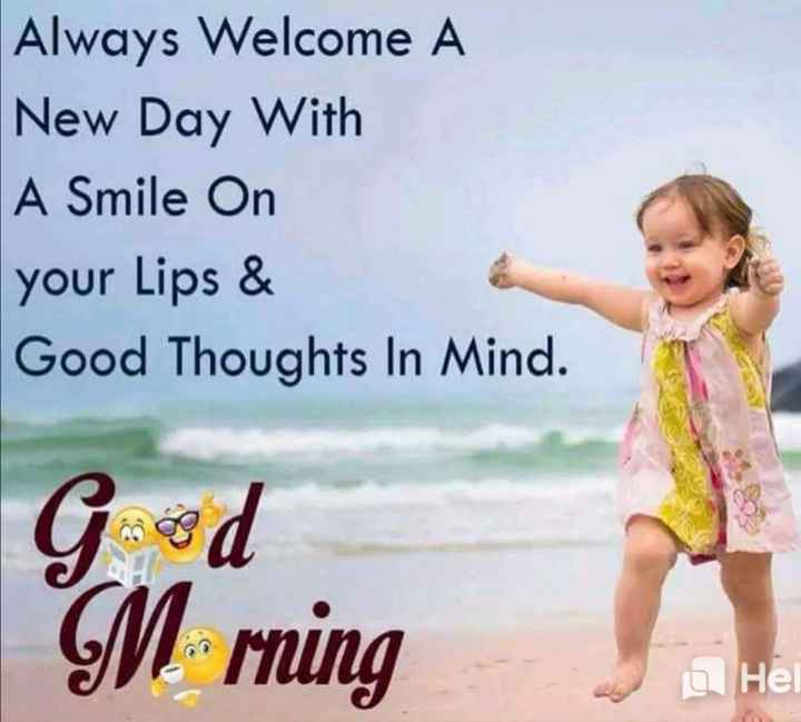💐हैप्पी टीचर्स डे - Always Welcome A New Day With A Smile On your Lips & Good Thoughts In Mind . Mmning Hel - ShareChat