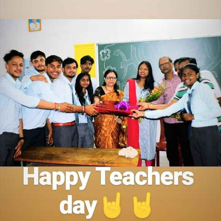 हैप्पी टीचर्स डे - Happy Teachers days - ShareChat