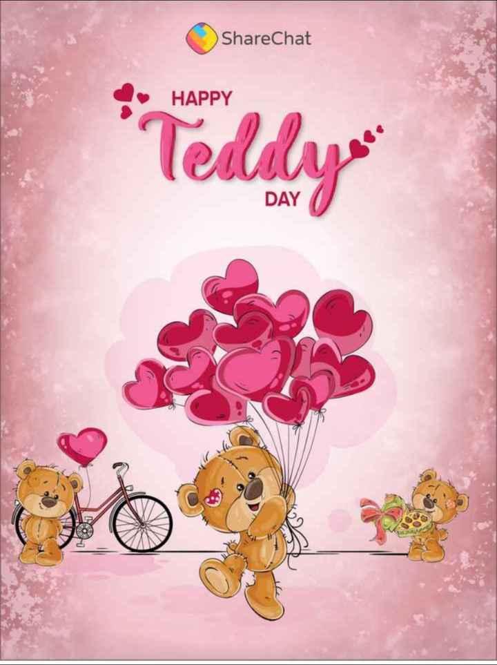 🧸हैप्पी टेडी डे - ShareChat seolly HAPPY DAY - ShareChat