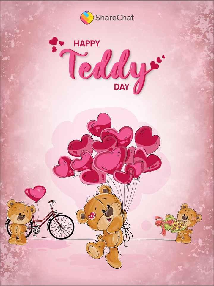 🧸हैप्पी टेडी डे - ShareChat HAPPY Teddy DAY - ShareChat