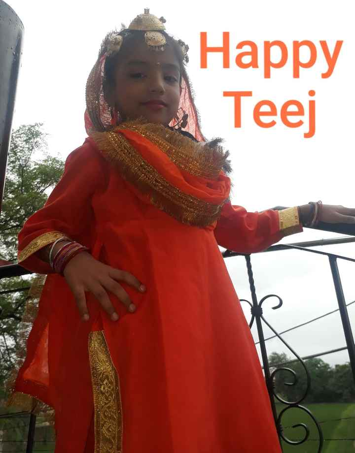 💐हैप्पी तीज - Happy Teej - ShareChat