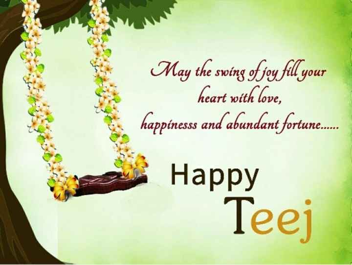 💐हैप्पी तीज - May the swing ofjoy fill your heart with love , happinesss and abundant fortune . . Happy Teej - ShareChat