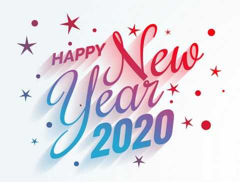 🎉 हैप्पी न्यू ईयर 2020 - * Mappy New HAPPY Yeache 0 2020 - ShareChat