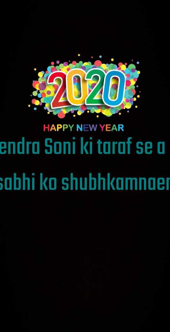 🎈 हैप्पी न्यू ईयर- 2020 - 2020 HAPPY NEW YEAR endra Soni ki taraf se a sabhi ko shubhkamnaer - ShareChat