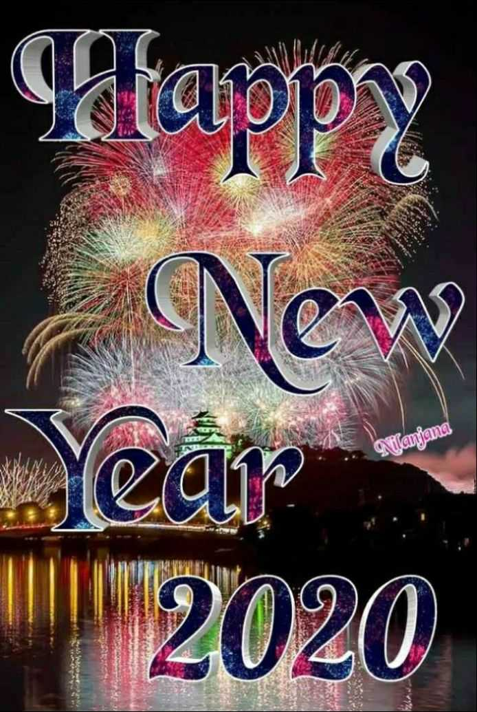 🎉 हैप्पी न्यू ईयर 2020 - Happy New edi : 2020 Nilanjana - ShareChat