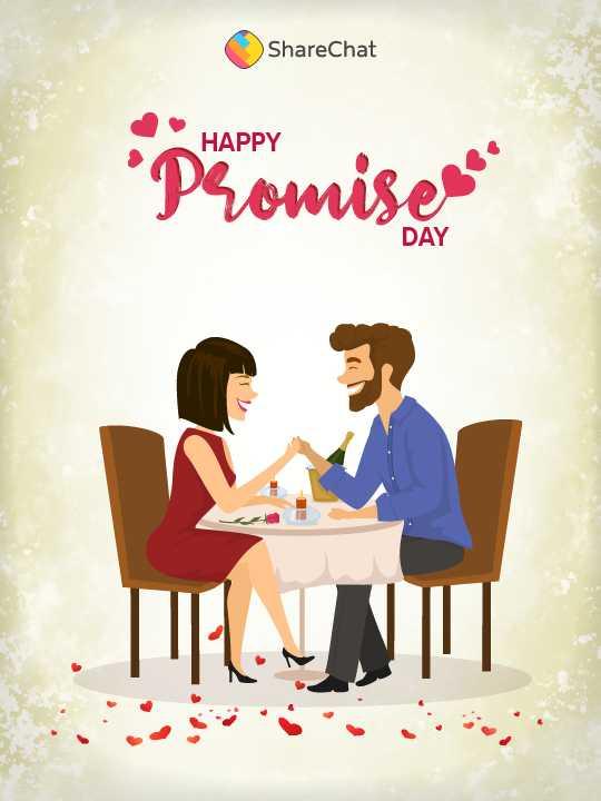 🤝हैप्पी प्रॉमिस डे😊 - ShareChat HAPPY Promises DAY TILAH - ShareChat