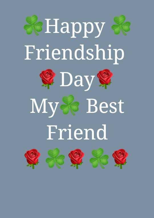💛 हैप्पी फ्रेंडशिप डे - Happy Friendship Day My Best Friend - ShareChat