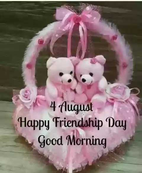 💛 हैप्पी फ्रेंडशिप डे - 4 August Happy Friendship Day Good Morning - ShareChat