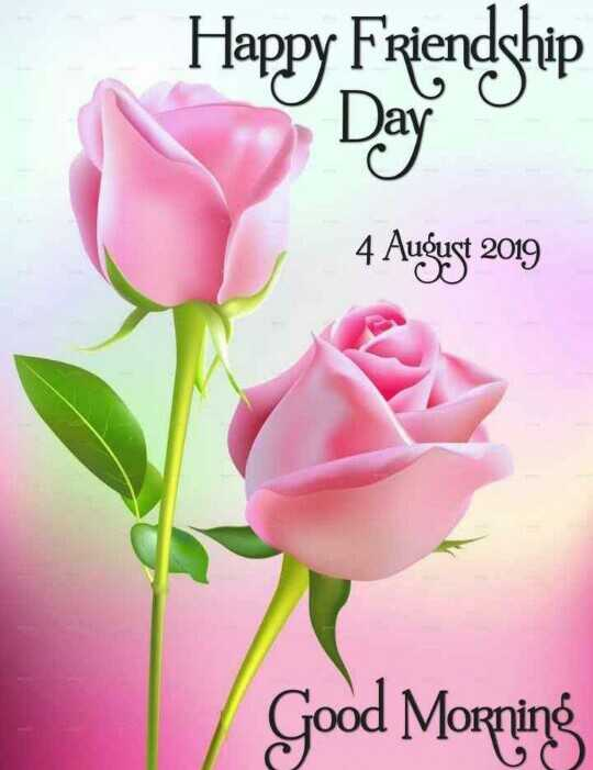 💛 हैप्पी फ्रेंडशिप डे - Happy Friendship 4 August 2019 Good Morning - ShareChat