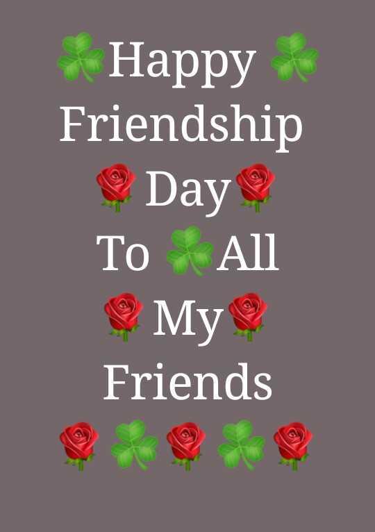 💛 हैप्पी फ्रेंडशिप डे - Happy - Friendship Day To All My Friends - ShareChat