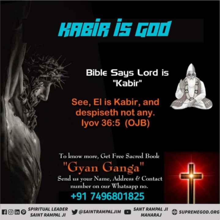 🤪हैप्पी फ्लर्टिंग डे - KABİR İS GOD Bible Says Lord is Kabir See , El is Kabir , and despiseth not any . lyov 36 : 5 ( OJB ) To know more , Get Free Sacred Book Gyan Ganga Send us your Name , Address & Contact number on our Whatsapp no . + 91 7496801825 SPIRITUAL LEADER SAINT RAMPAL JI @ SAINTRAMPALJIM SANT RAMPAL MAHARAJ SUPREMEGOD . ORG - ShareChat