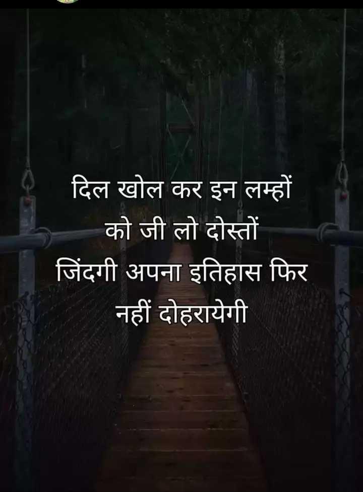 🎂 हैप्पी बर्थडे अक्षय कुमार - दिल खोल कर इन लम्हों को जी लो दोस्तों जिंदगी अपना इतिहास फिर नहीं दोहरायेगी - ShareChat