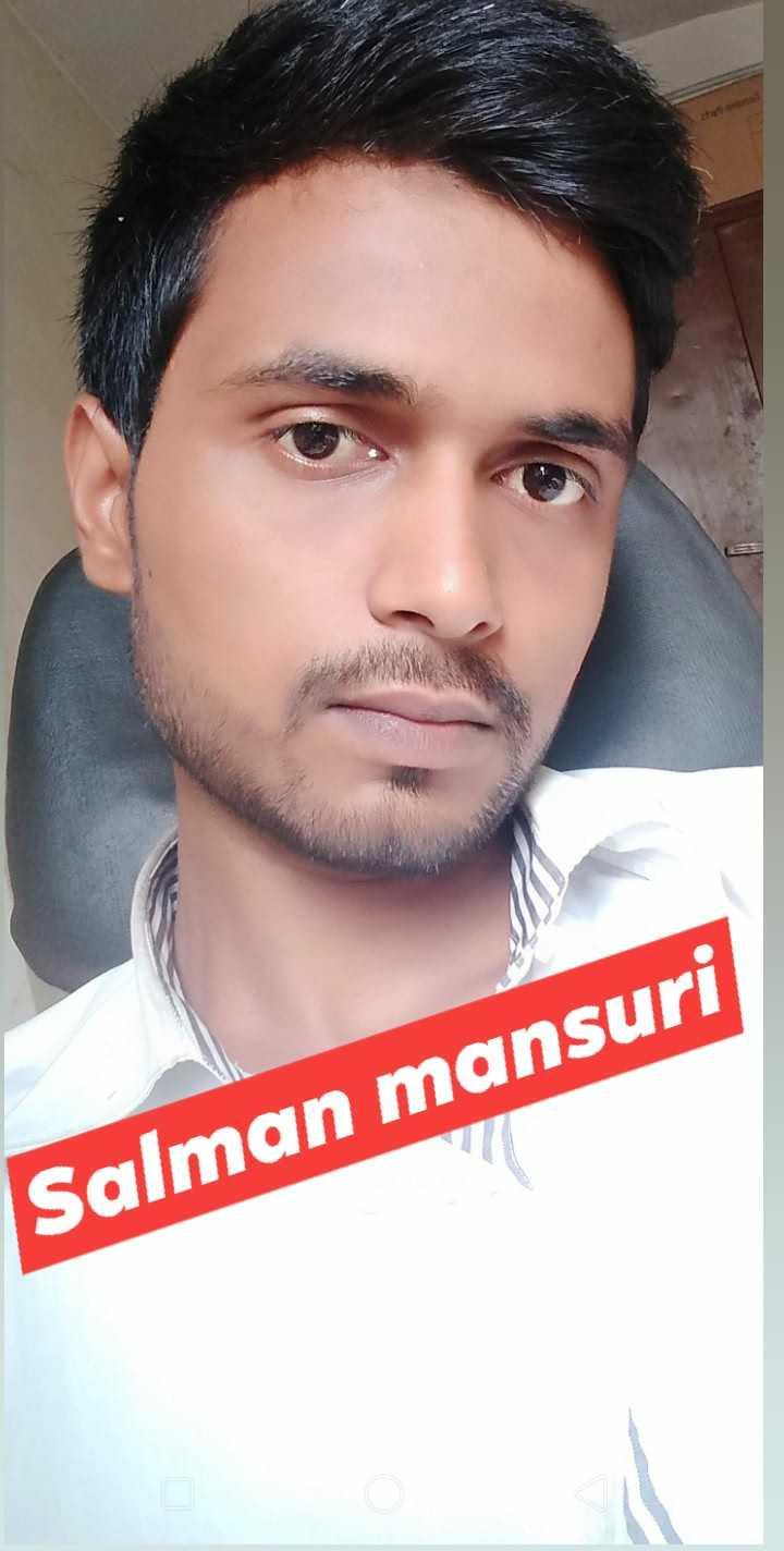 🎂 हैप्पी बर्थडे अखिलेश यादव - Salman mansuri - ShareChat