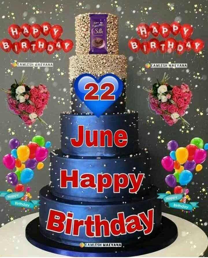 🎂 हैप्पी बर्थडे अमरीश पुरी जी - SU KAMLESH BARVANA AMLESH MAKVANA June Happy Happy Birthday Happy Birthdan Birthday KAMLESH MAKVANA - ShareChat