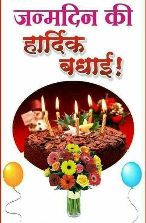 🎂 हैप्पी बर्थडे आमिर अली - जन्मदिन की हार्दिक बधाई ! - ShareChat