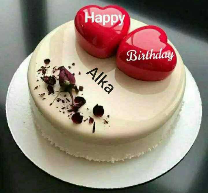🎶हैप्पी बर्थडे एआर रहमान🎂 - Happy Birthday Alka - ShareChat
