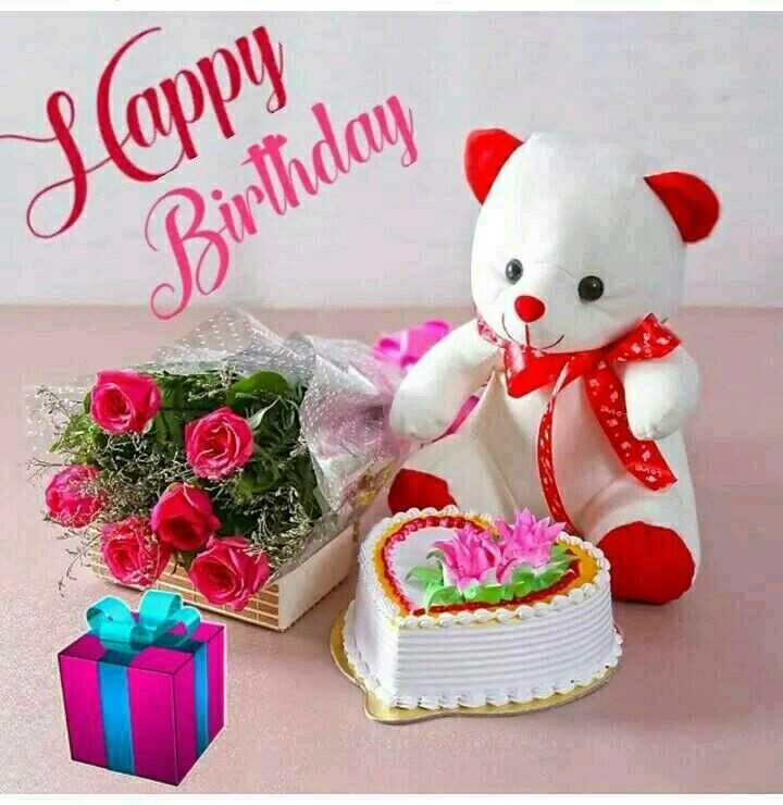 🎂 हैप्पी बर्थडे करिश्मा कपूर - Happy Birthday - ShareChat