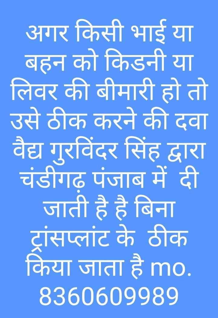 🎂 हैप्पी बर्थडे करीना कपूर - अगर किसी भाई या बहन को किडनी या लिवर की बीमारी हो तो उसे ठीक करने की दवा वैद्य गुरविंदर सिंह द्वारा चंडीगढ़ पंजाब में दी जाती है है बिना ट्रांसप्लांट के ठीक किया जाता है mo . 8360609989 - ShareChat