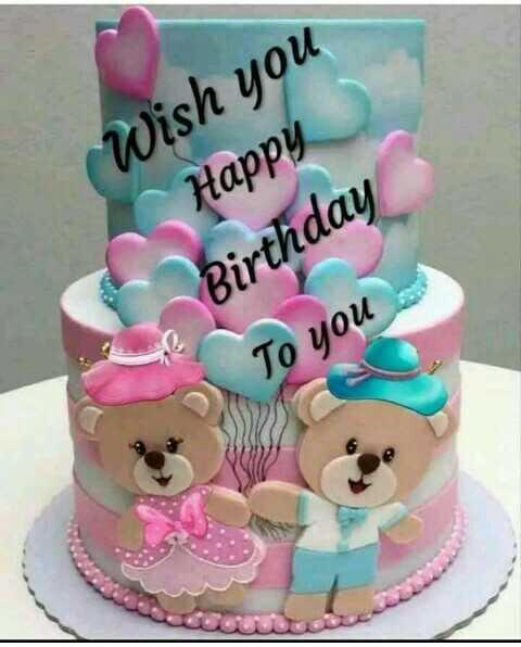 🎂 हैप्पी बर्थडे किरण खेर - Wish you Happy Birthday To you - ShareChat