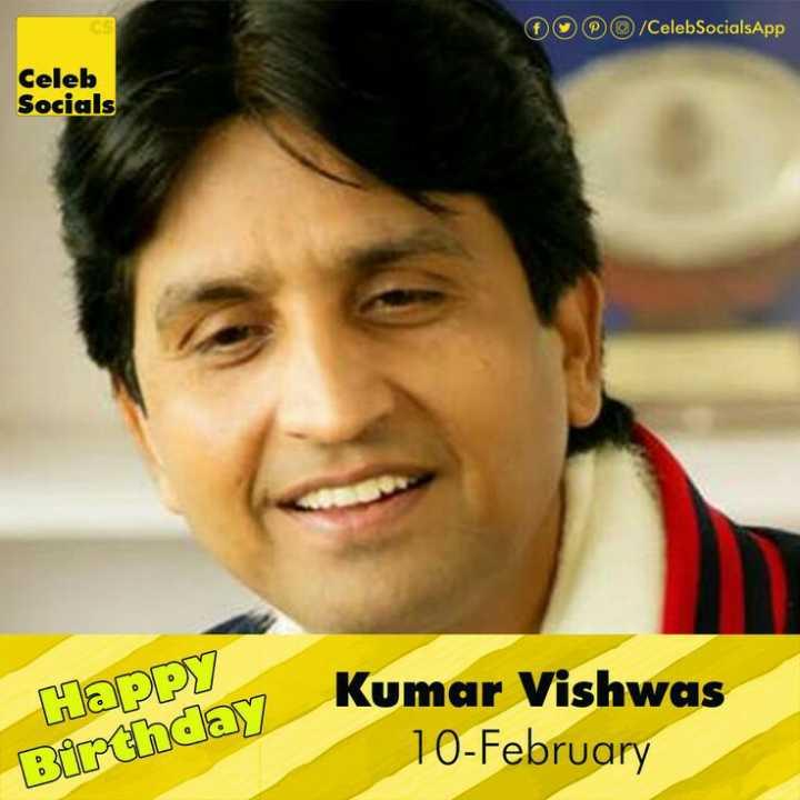 🎂हैप्पी बर्थडे कुमार विश्वास - OP / CelebSocialsApp Celeb Socials HaPPY Birthday Kun Kumar Vishwas 10 - February - ShareChat