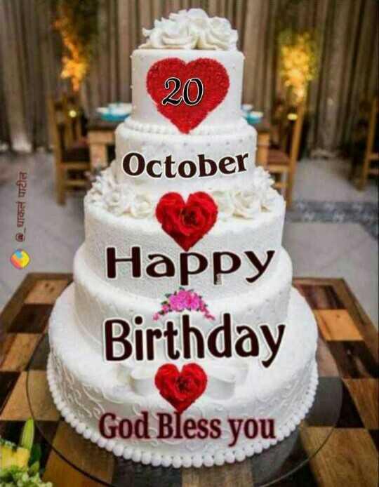 🎂 हैप्पी बर्थडे कुमार सानू - 20 October Q _ धाकलं पाटील Happy Birthday God Bless you - ShareChat