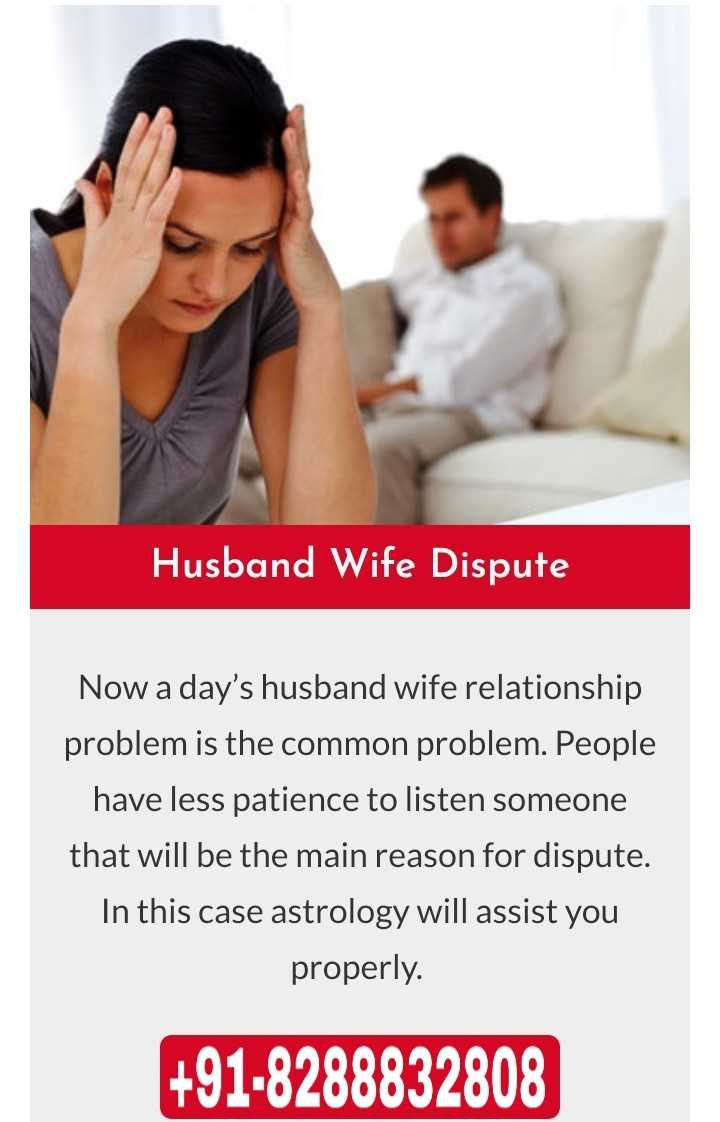 🎂 हैप्पी बर्थडे के के - Husband Wife Dispute Now a day ' s husband wife relationship problem is the common problem . People have less patience to listen someone that will be the main reason for dispute . In this case astrology will assist you properly . + 91 - 8288832808 - ShareChat